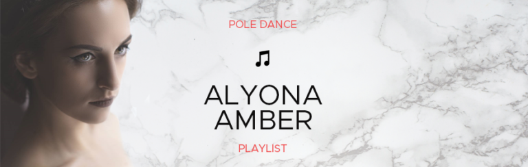 Boomkats pole dance playlist alyona amber